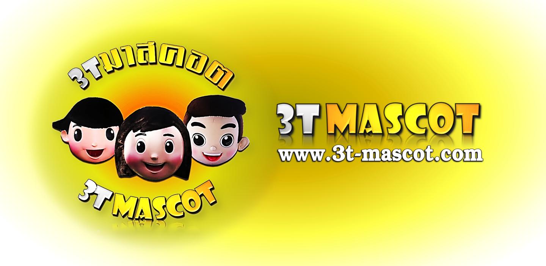 3TMASCOT