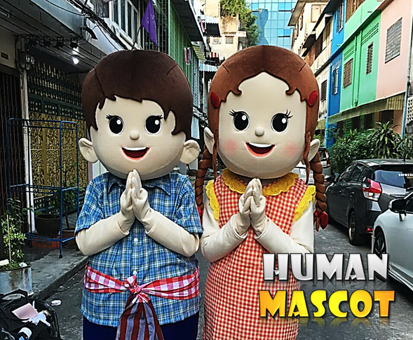 mascothuman